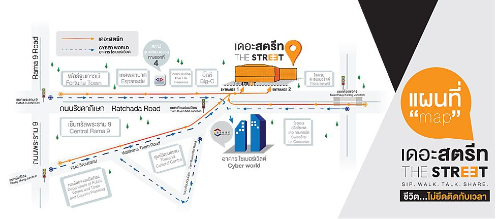 bangkok mini maker faire 2The Street, Ratchada, Bangkok 21-22 Jan, 2017