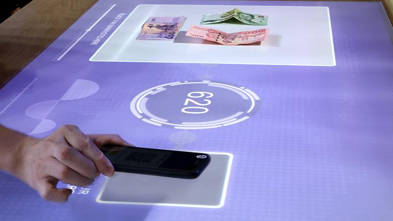 cash scanner
