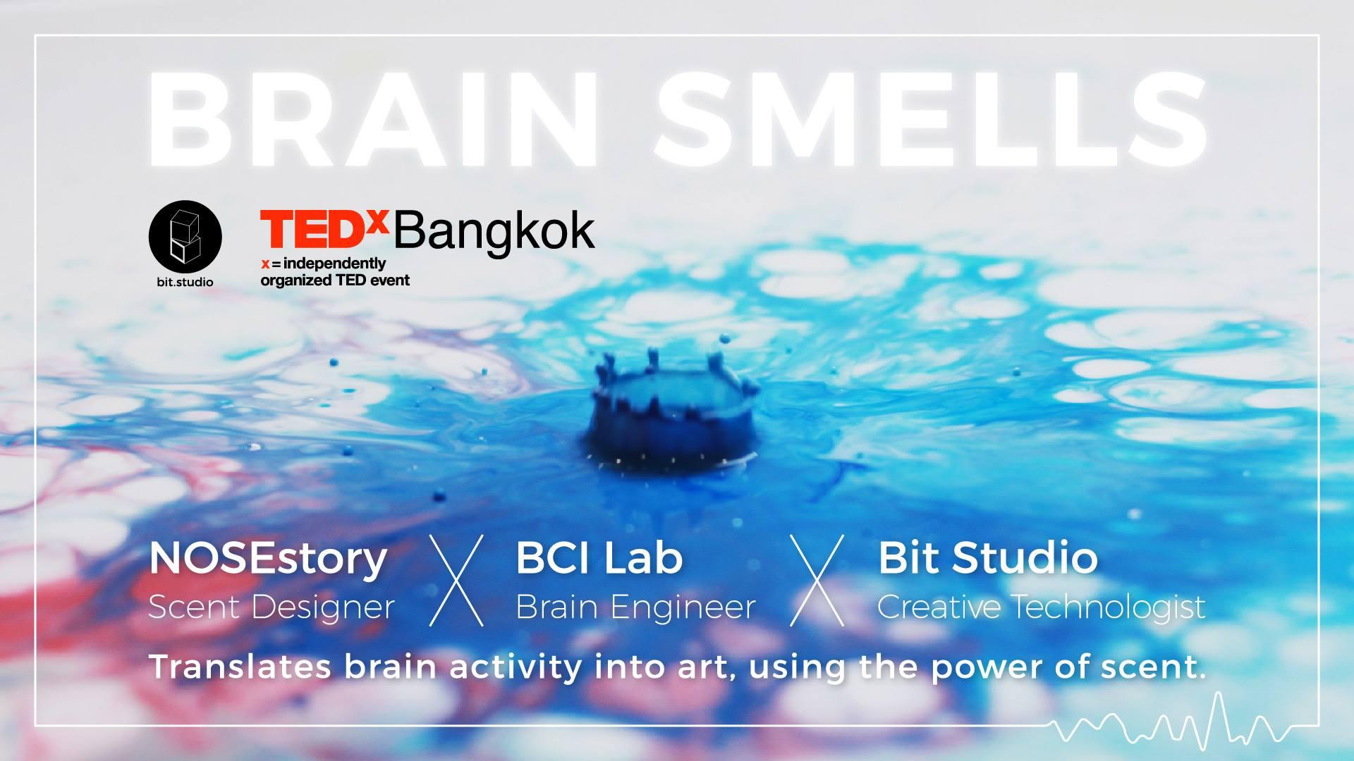 brain smells